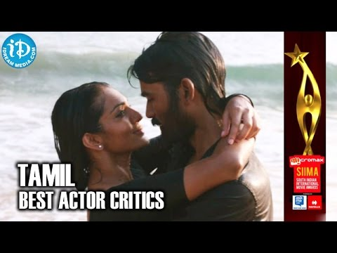 media tamil mp3 mariyan flim mp3
