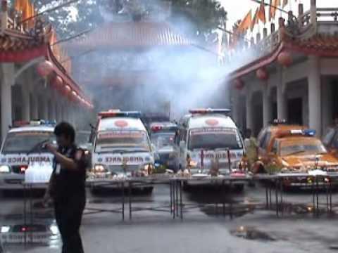 พิธีไหว้รถกู้ชีพ กู้ภัยมูลนิธิใต้เต็กเซี่ยงตึ๊ง ประจำปี 2554