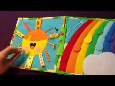 Развивающие книжки для детей 3 лет своими руками8