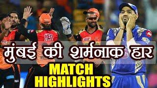 IPL 2018 MI vs SRH:  Sunrisers Hyderabad beat Mumbai Indians by 31 runs, Match Highlight   वनइंडिया