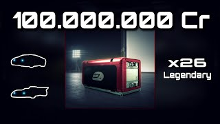 INSANE $100.000.000 Prize Crate Opening | Forza 7 | Locked cars & Legendary Items