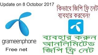 Gp free net 2017 (08-10-2017) new Update