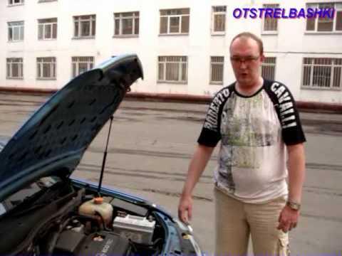 Обзор Opel Astra h часть 1