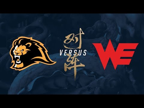 LYN vs. WE   Play-In Day 2   2017 World Championship   Lyon Gaming vs. Team WE