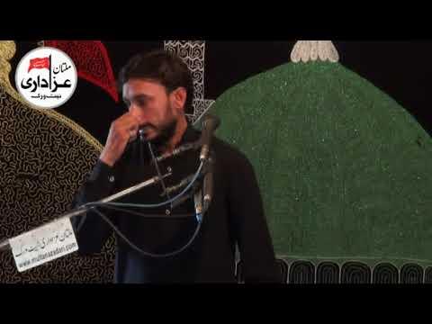 Zakir Baqir Raza Sadique | 4 Muharram 1439 - 2017 | Darbar Shah Shams Multan