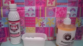 Как сделать мыло пва