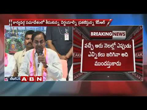 Kcr explained the risks faced during telangana fight
