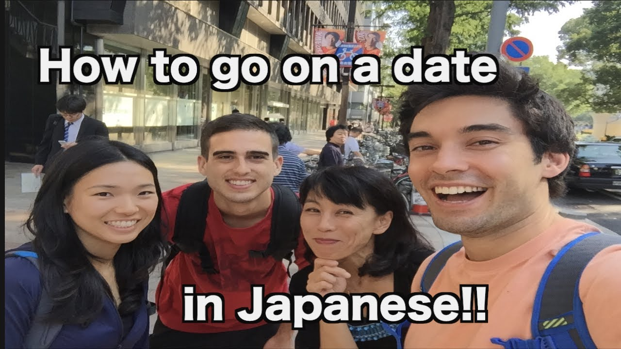 How to go on a date in Japanese! with Shane. [MJ Selection]