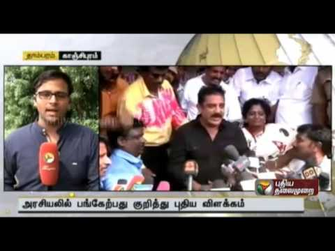 Kamal Haasan joins Swachh Bharat campaign, launches cleaning of Madhambakkam lake