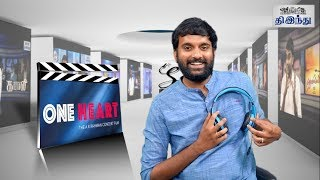 One Heart : The A.R. Rahman Concert Film Review | AR Rahman | Tamil Movie One Heart Selfie Review