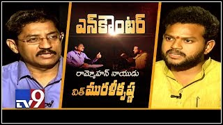 TDP MP Ram Mohan Naidu in Encounter With Murali Krishna