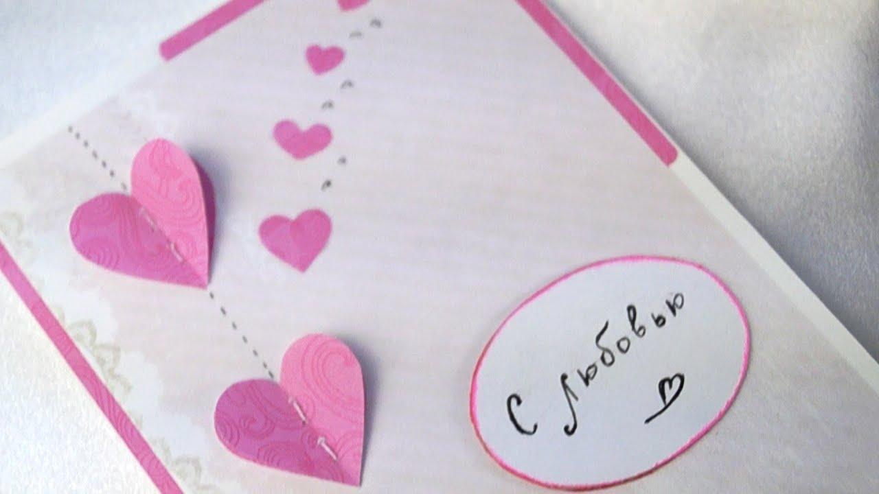 Валентинки своими руками из бумаги фото поэтапно