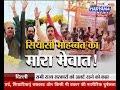 stv Haryana News, Badi Khabar, (30.09.16) मेवात से नेताओं ने झूठी मोहब्बत की ?