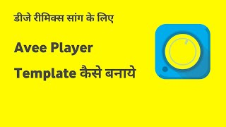 Jaat Mare Entry Song / Dj Remix / Latest Rajasthani Dj Song / जाट मारे एन्ट्री / Jaat Song New