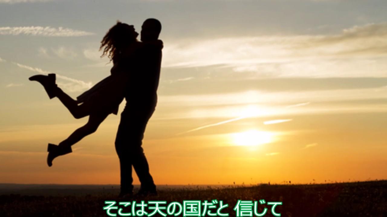 Fotos de casal apaixonado se beijando 99