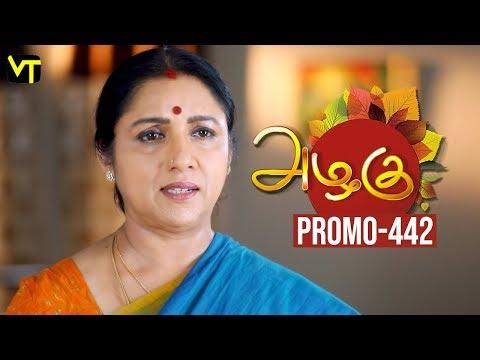 Azhagu Promo 04-05-2019 Sun Tv Serial  Online