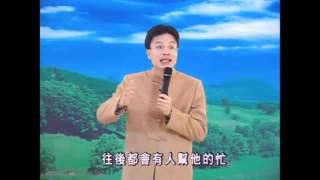 Đệ Tử Quy (Hạnh Phúc Nhân Sinh), tập 25 - Thái Lễ Húc