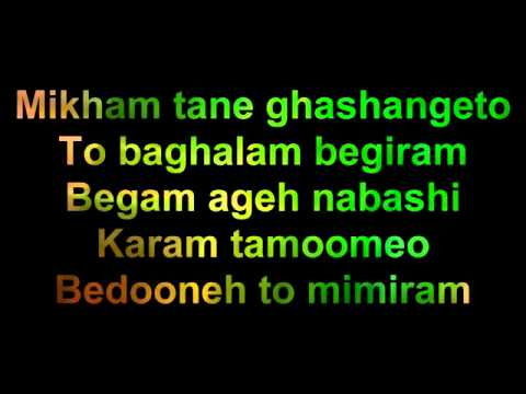 Arash feat. Helena - Pure Love-Lyrics - YouTube.flv