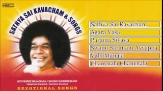 download lagu Sathya Sai Bhajan  Devotional Songs  Nithyasree Mahadevan gratis