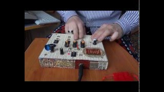 Ambi. Homemade sound synthesizer/ P-PP