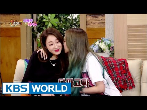 The reason why Heize is loved by everyone is because of kisses? [Happy Together  2016.11.17]