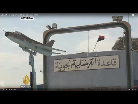 Libya: UN-backed government forces make gains in Sirte