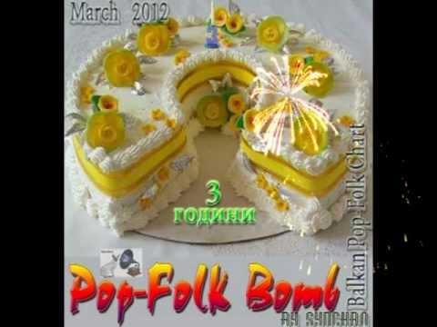 Pop-Folk Bomb - March 2012.