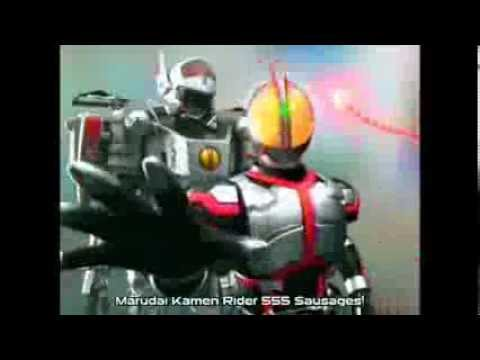 Kamen Rider Faiz Commercials video