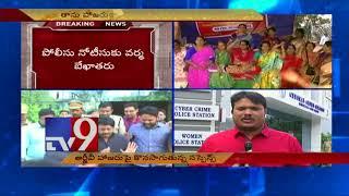 RGV హాజరు పై కొనసాగుతున్న సస్పెన్స్ || GST Controversy