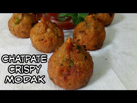 Chatpate Crispy Modak - नमकीन मोदक by Sabaskitchen