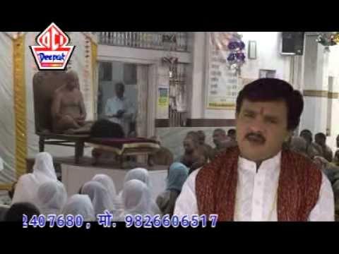Mera Aap Ki Krapa  Se Sub Kaam Ho Raha Hai (jain Bhajan) video