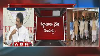 Ex MP Sabbam Hari speaks to media over AP Bifurcation and Special Status | Part 1