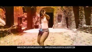 DJ Snake - Magenta Riddim   Remix    DJ Rathan & DJ Ash 1.93 MB