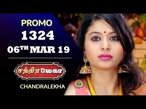 Chandralekha Promo 06-03-2019 Sun Tv Serial Online