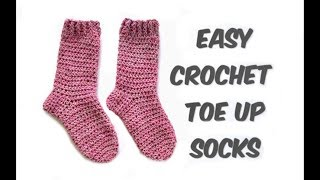 How to Crochet Simple Toe Up Socks