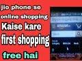 Jiophone Me Online Shopping  Kaise Kare| First Order Free Hai