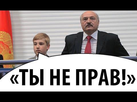 Коля Лукашенко выступил ПРОТИВ БАТЬКИ! И это в Беларуси?! НИН #9