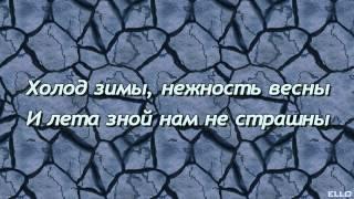 Виталий Жермаль - Стрелки часов