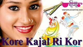 New Rajasthani Dance Songs 2015 | Kore Kajal Ri Kor Full HD | Rajasthani Love Songs