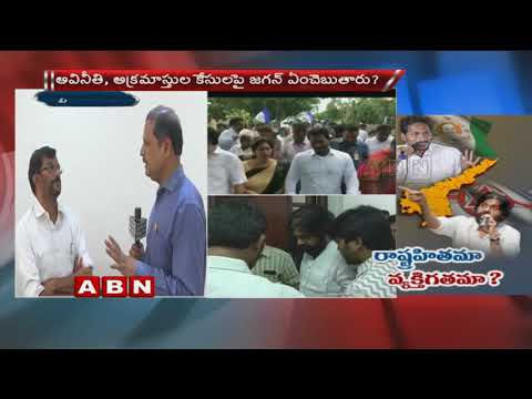 TDP Minister Somireddy Respond on YS Jagan Comments against Pawan Kalyan
