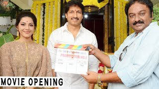 Hero Gopichand's 25th Movie Opening Video | VV Vinayak Clap | Mehreen | Chakri, Radha Mohan