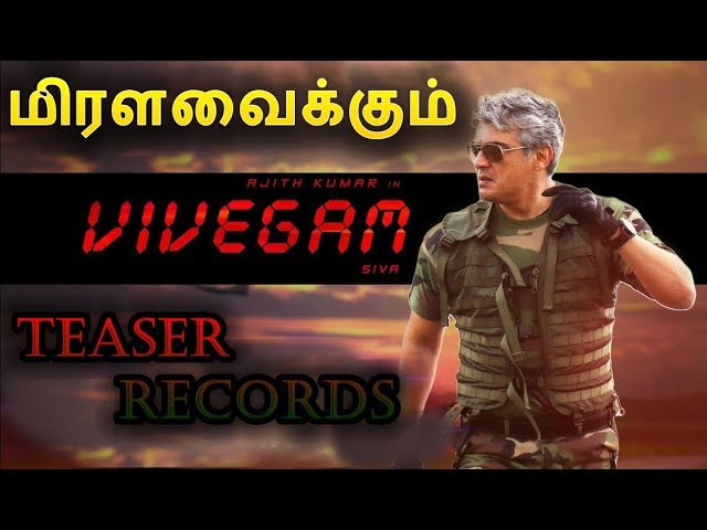 """ மிரளவைக்கும் ""Vivegam - Surviva Song Teaser Records 