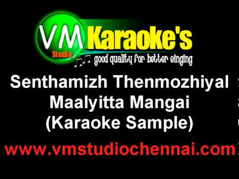 Senthamizh Thenmozhiyal (Karaoke Sample)