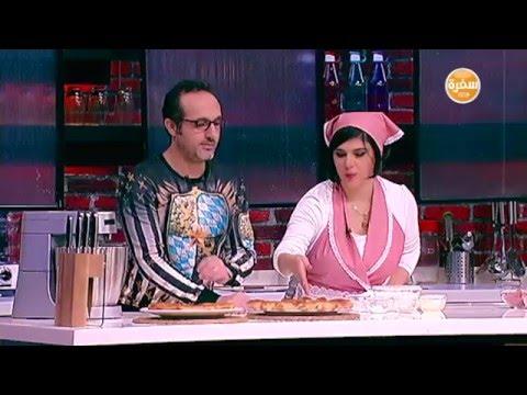 بيتزا هوت دوج بالباربكيو صوص مع الشيف أميرة فهمي | شارع شريف thumbnail