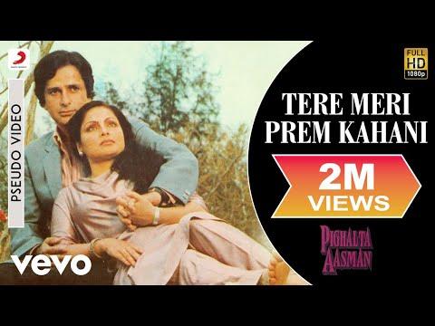 Tere Meri Prem Kahani - Pighalta Aasman | Kishore Kumar | Official Song Audio