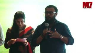 Velipaadinte Pushtakam Teaser Launch by Laljose | M7news