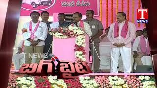 Big Byte - CM KCR Fires On AP CM Chandrababu Naidu - Praja Ashirvada Sabha  Telugu - netivaarthalu.com