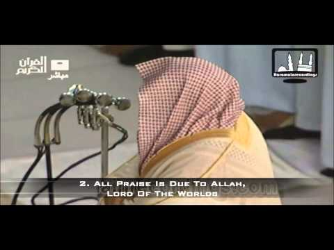 Sheikh Sudais - Surah Fatiha ᴴᴰ video