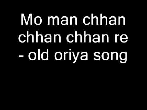 Mo Man Chhan Chhan Chhan Re- Old Oriya Song video