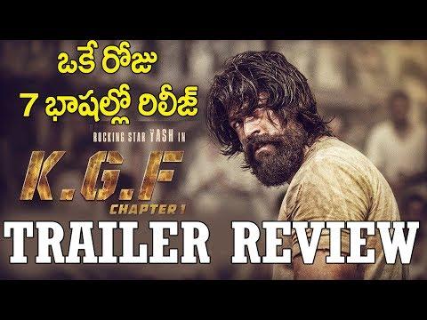 ఒకేరోజు 7 భాషల్లో రిలీజ్ అవుతున్న కన్నడ మూవీ | KGF Trailer Review Telugu | Yash | Srinidhi Shetty